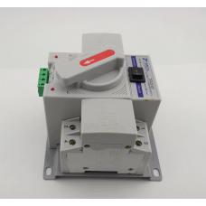 Automatic transfer switch ATS
